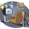برنامه,تلویزیون,روح,کاریکاتور,عباس,گودرزی,ترس,رمضان,سریال,سرگردان,فیلم,نمایش,روزه,شب,خانه,مبل,CARTOON,specter,ghost,Spirit,FILM,tv