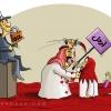 بحرین,خون,زن,دختر,آمریکا,پول,قفل,سکوت,عرب,خلیفه,دست,LOVE,GIRL