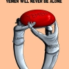 yemen,یمن,تنها,انگشتر,عقیق یمنی,حزب الله,ایران,لبنان,حمایت,مردم یمن,کاریکاتور,پوستر