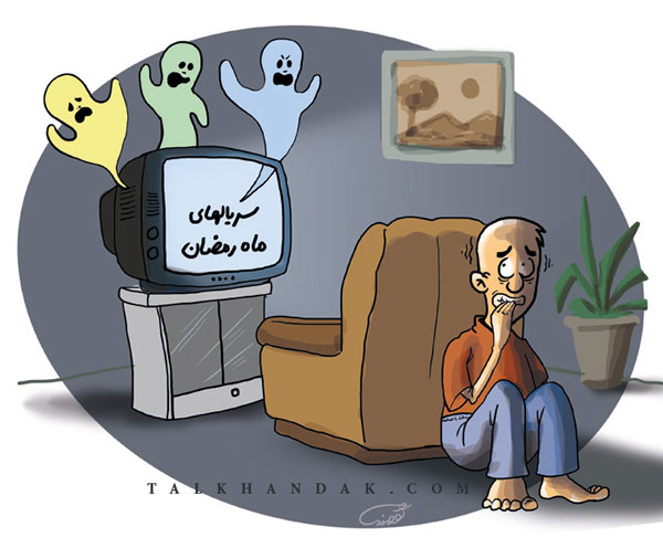 http://www.talkhandak.com/wp-content/gallery/cartoons/tv.jpg
