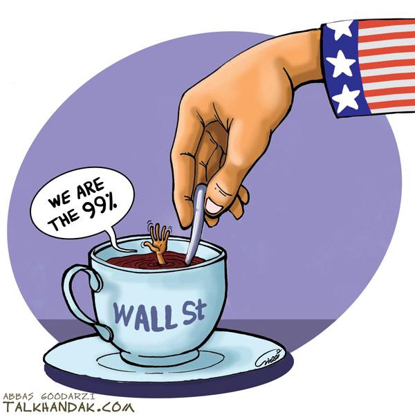[تصویر: wall-st-4.jpg]