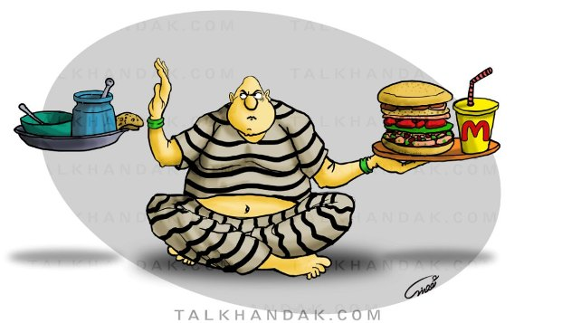 اعتصاب غذای سبز