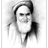 imam-khomeini,طراحی,چهره,امام,خمینی,نقاشی,عکس,باکیفیت,رحلت امام,عباس گودرزی,گودرزی,کاریکاتور,انقلابی