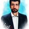 نقاشی,چهره,طراحی,محمود,صارمی,خبرنگار,شهید,شهدا,هنر,صورت,17مرداد,افغانستان,بروجرد,shahid-mahmud-saremi