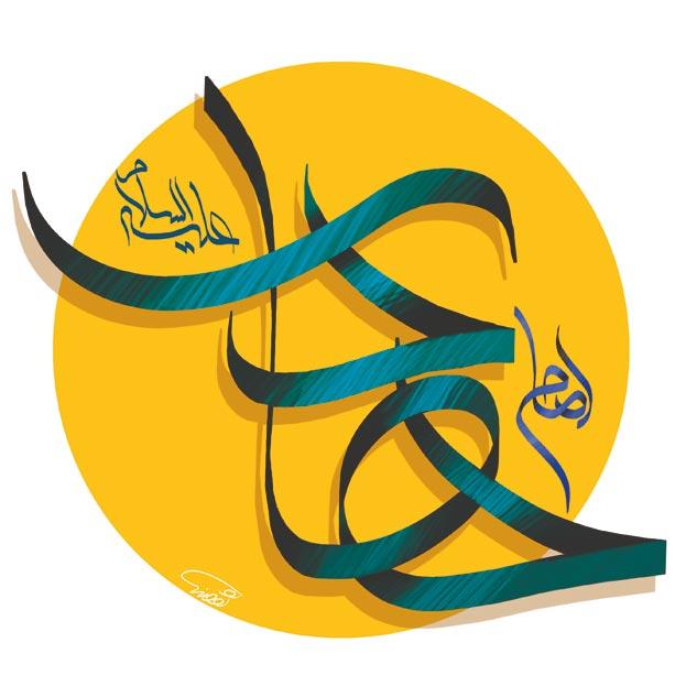 http://www.talkhandak.com/wp-content/gallery/posters/imam-naghi.jpg