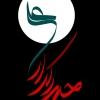 رمضان,امام علی,امام اول,حضرت علی,پوستر,مذهبی,دین,شیعه,حیدر,عباس گودرزی,21 رمضان,شهادت,محراب,نماز,emam-ali