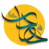 امام نقی  - imam-naghi