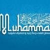 پوستر,محمد,هفته وحدت,پیامبر,شیعه,سنی,مسلمان,دین,گرافیک,مذهبی,muhammad